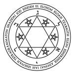 Lamen of Gabriel in Hebrew
